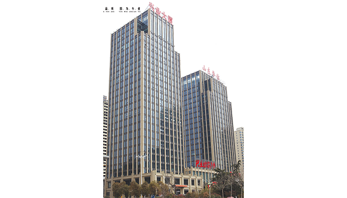 Xing Ye Building - Won National Construction decoration  award